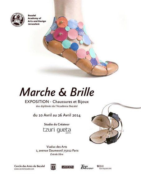 Marche Brille Walk And Shine Bezalel Academy Of Arts